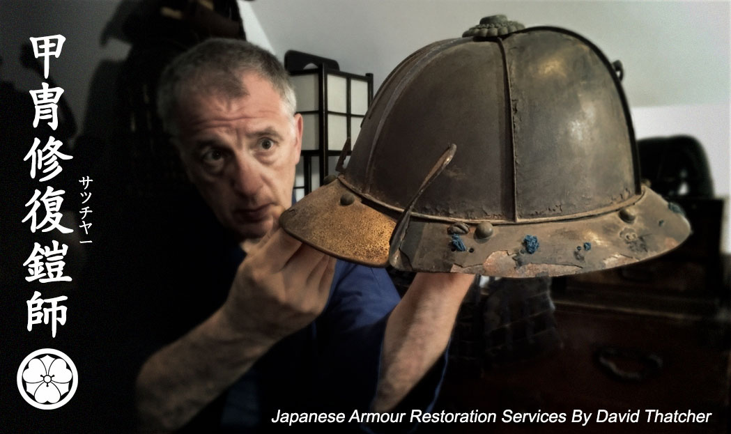 David Thatcher Japanese Samurai Armour Restorer