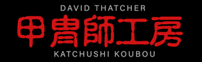 Katchushi Studio UK